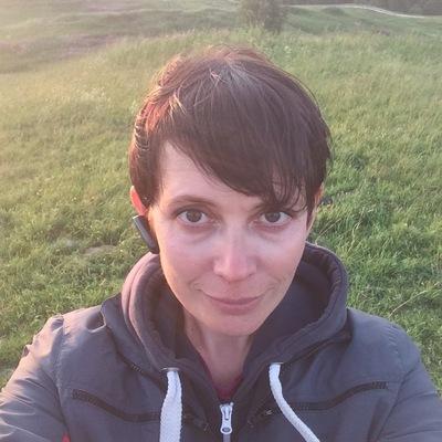 Людмила Амарантова