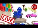 Развивающие мультики LIVE 🔴 ПРЯМОЙ ЭФИР Обучарик ТВ Лайв Онлайн-трансляция лучших мультиков канала