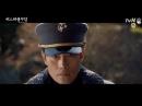 Мистер Солнечный Свет (Мистер Саншайн)  Mr. Sunshine (2018) трейлер