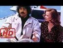 Поймай меня если сможешь IT 1982 Лаура Антонелли Диего Абатантуоно комедия