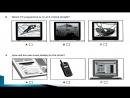 Study english-no answers online PET B1. Preliminary english test 6.1