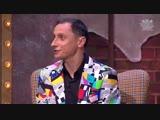 Анекдот шоу Вадим Галыгин про слово из трех букв