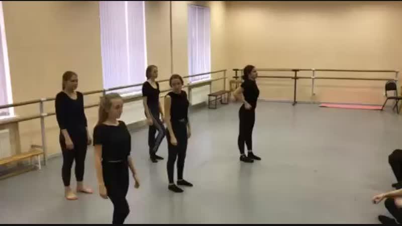 хореография