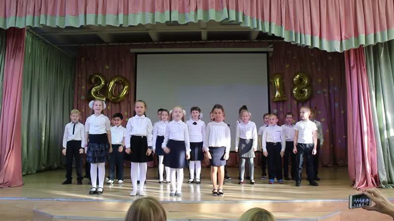 2Г - Битва хоров в начальной школе 2018