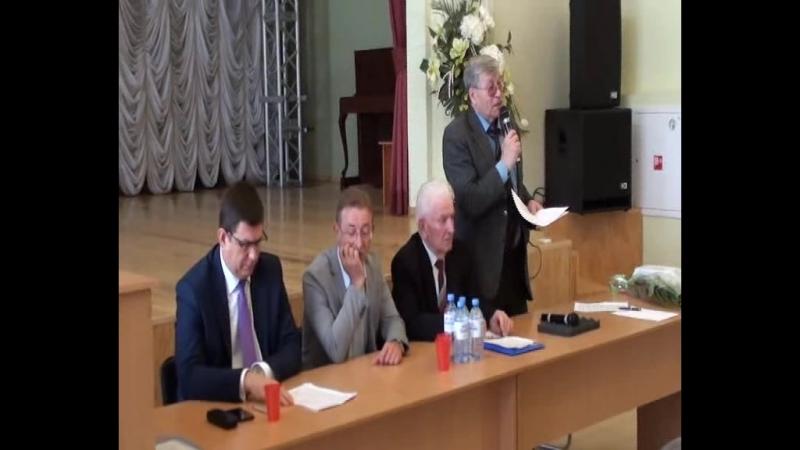 VIII внеочередная конференция Ивановской организации Всероссийской общ орг ветеранов 24 05 18 года