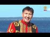 Василий Раймов - Атăлсем