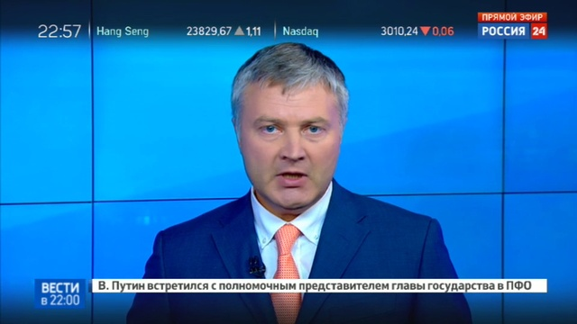 Новости на Россия 24 • Опять Диана в Ноябрьске пять человек сели за групповое изнасилование