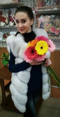 Лилия Беляева-Быкова