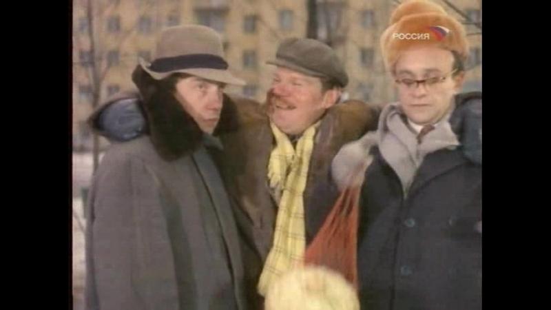 На троих сатирический киножурнал Фитиль 1965 год
