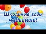 Старомихайловская школа. Выпуск - 1989 г.