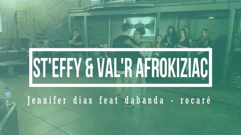🎼🎼🎼Urban Kizomba Démo Musicality - St'Effy Val'R AFROKIZIAC au BUG