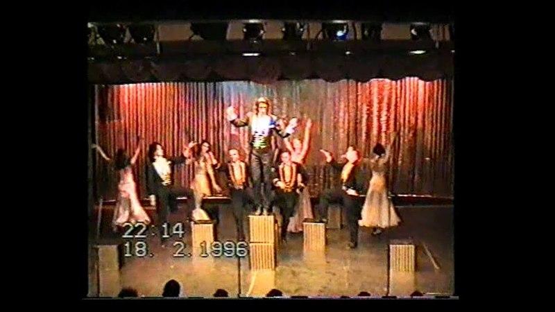 Театр Летучая мышь финал спектакля 100 лет кабаре 1996