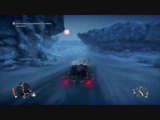 [SHIMOROSHOW] Mad Max (Безумный Макс) - ДИКАЯ ОХОТА! #9