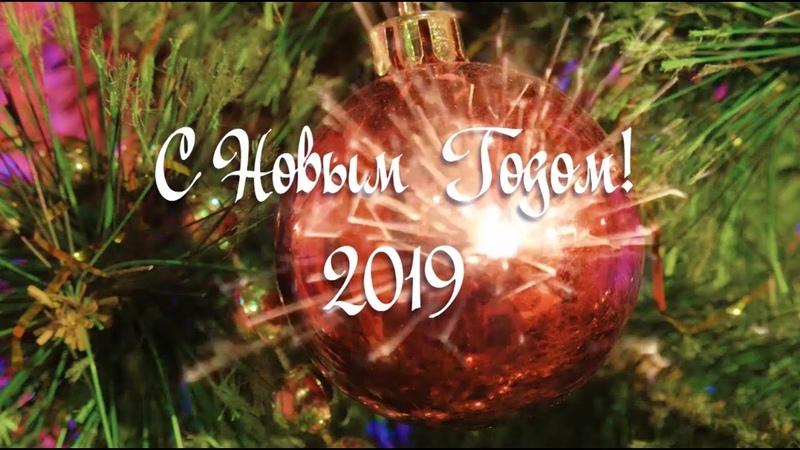Новый год и рождество 2019 в Самарской области Три белых коня New Year Christmas 2019