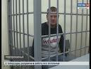 Полицейские задержали мошенника из Екатеринбурга, который обманывал жителей Чувашии, предлагая им ра