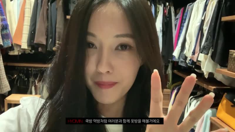 190114 Hyomin TV - ep 1. HYOMIN'S Dressing Room