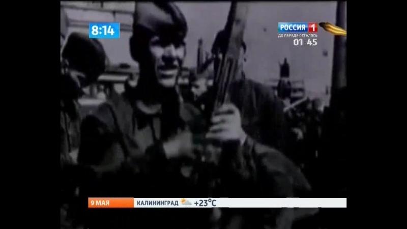 Телеканал День Победы (09.05.2013)