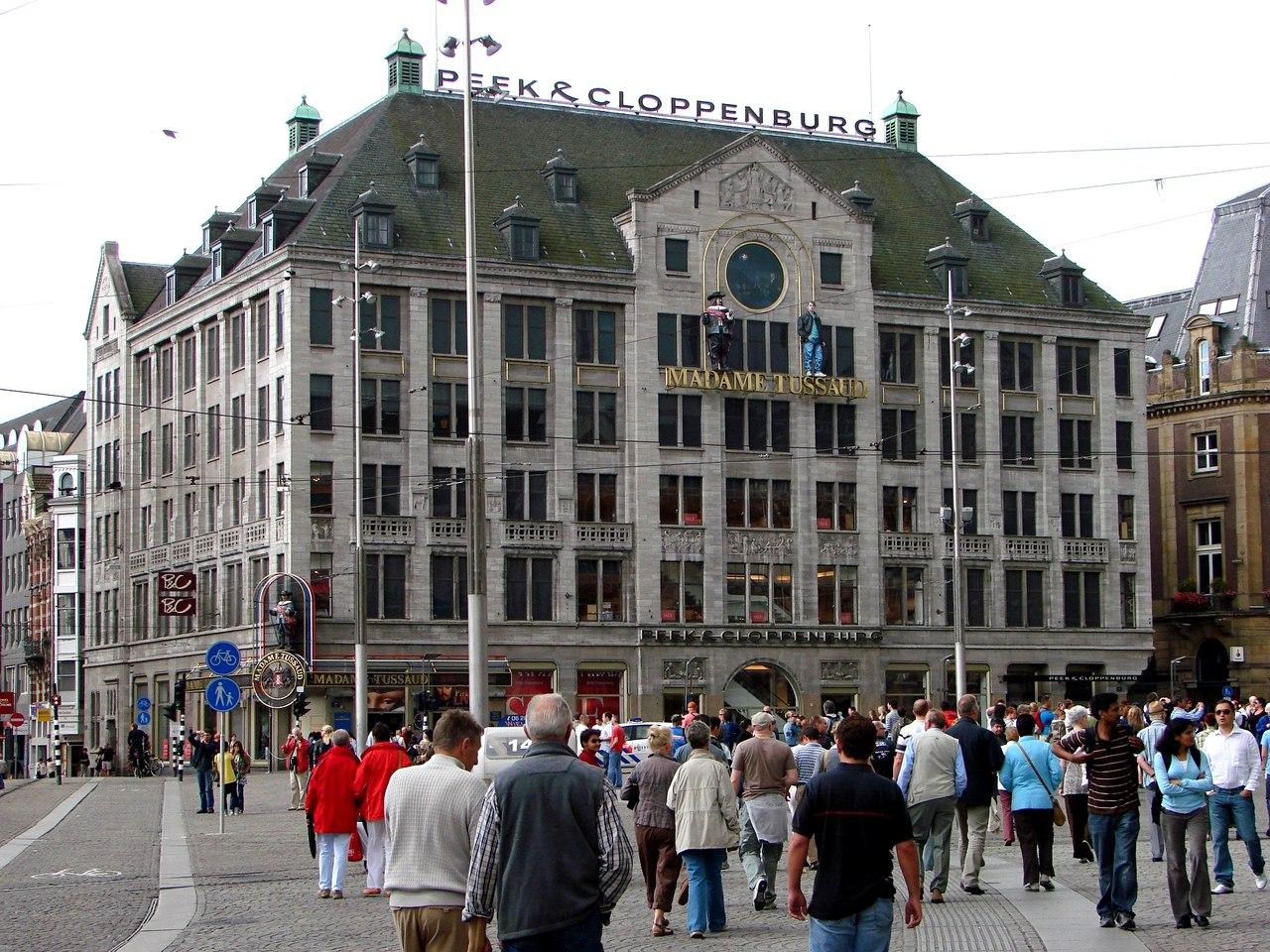 jUaqBiTV1Ko Амстердам достопримечательности.