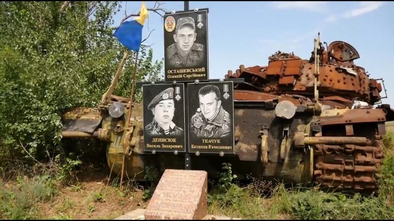 У степах Луганщини на пагорбі стоїть пам'ятник