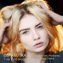 Слава Гребёнкин фото #12