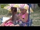 Дети Донбасса. Посёлок Большая Вергунка