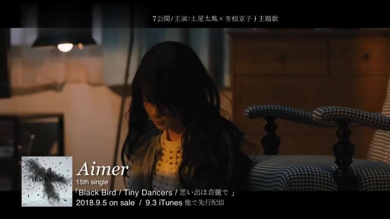 Aimer Black Bird Movie ver MUSIC VIDEO