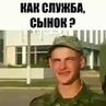 "@kaxa_kavkaz on Instagram: ""Напиши А Р М И Я Получи лайк от нас 👊"""