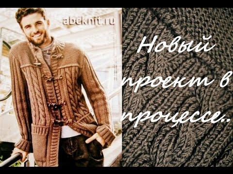 Новый вязальный проект в процессе..)) Мужская кофта на пуговицах. Обзор пряжи Arctic 100 wool.