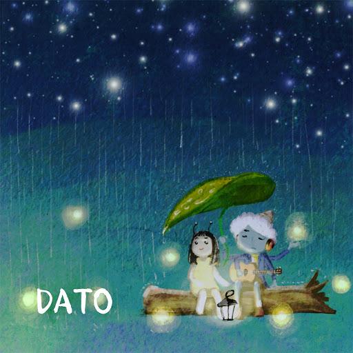 Dato альбом Those Days (feat. Hwang Woo Lim)