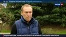 Новости на Россия 24 Луговой британское правосудие опускается до заявлений обусловленных политической целесообразностью