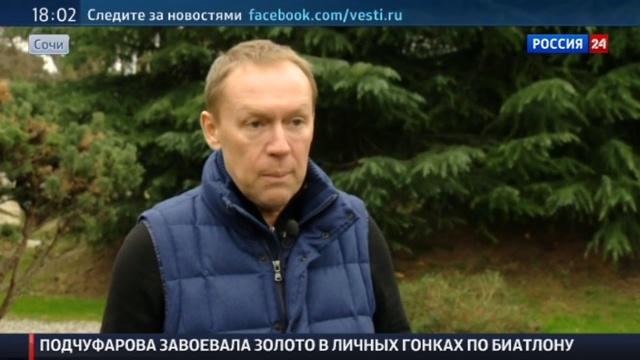 Новости на Россия 24 • Луговой: британское правосудие опускается до заявлений, обусловленных политической целесообразностью
