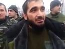 Кавказские боевики, которые воюют за лнр, требуют выдать им ополченца, который убил чеченца