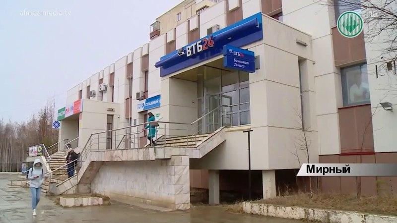 Снижение ипотечной ставки по строящемуся 197-квартирному дому в Мирном