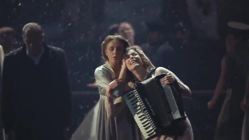 Гастроли театра имени Евгения Вахтангова — спектакль Римаса Туминаса «Евгений Онегин»!