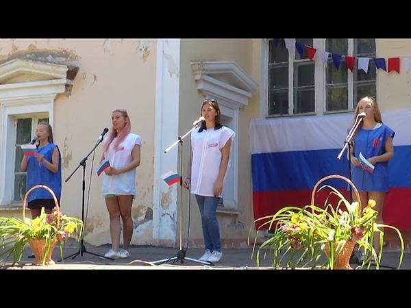 Молодогвардейцы Белинского района на день России