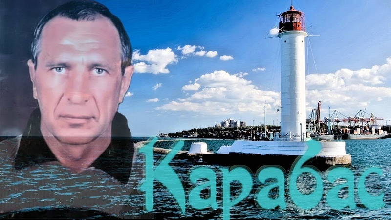 Смотрящий по Одессе криминальный авторитет Карабас