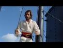 Нэйт и Хейс 1983 Атака броненосного корабля