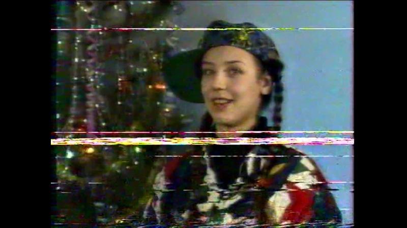 B - Играют Все! № 03 (ТК УТ2 , Украина , 1995 год) не обработанный как есть