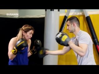 Бокс для девушек в Susanin Fitness