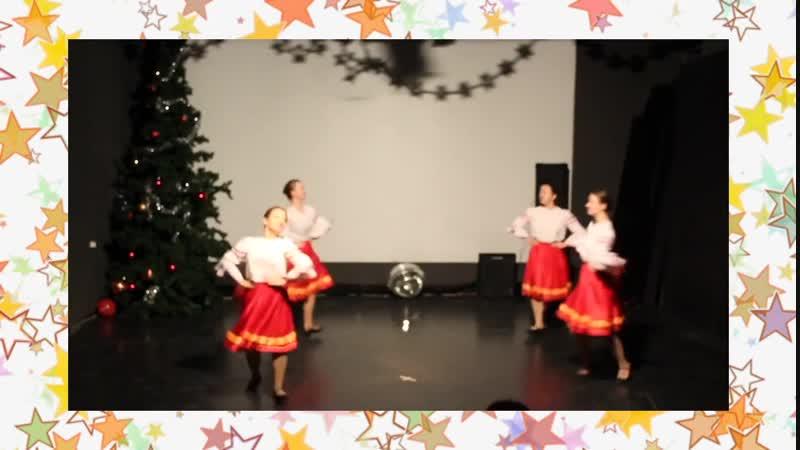 Предпраздничная вечеринка в 2016 Русский танец