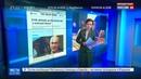 Новости на Россия 24 • Ирландская полиция заподозрила Ходорковского в отмывании денег
