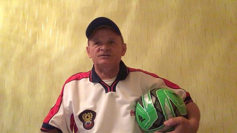 Чемпионат Мира по футболу Россия и Хорватия Частушки 2018