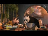 «Кунг-фу панда» на СТС!