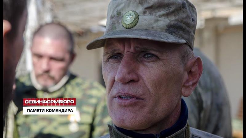 Скончался Игорь Петров - командир ДНД «Рубеж», участник Русской Весны