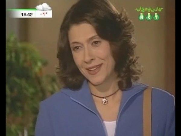 Семейные узы (46 серия) (2000) сериал