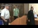 Бывший зампредседателя рязанского правительства отделался штрафом за взятку