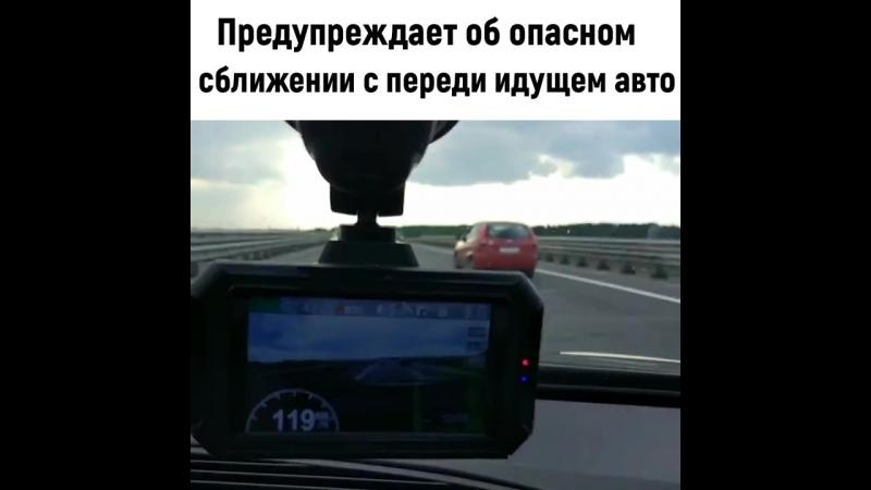 Видеорегистратор Радар-детектор Ассистент водителя GPS