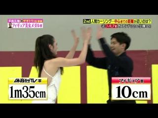 Japanese Show with Kaetlyn, Alina and Javi
