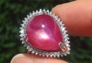 Certified Estate Natural Star Ruby Diamond 14k White Gold Cocktail Ring Certified - C591