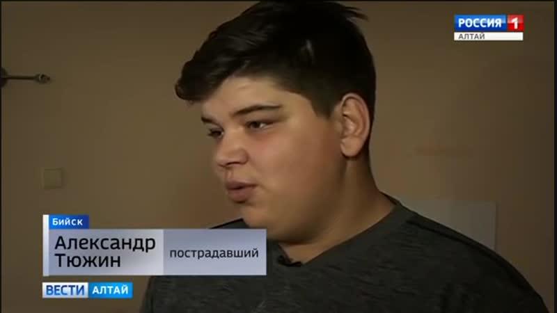 В Алтайском районе на глазах полиции жестоко избивали человека